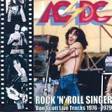 ROCK 'N' ROLL SINGER (1976)